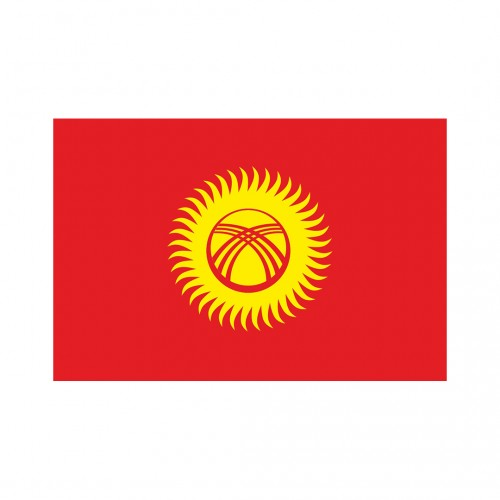 Kırgızistan Gönder Bayrağı