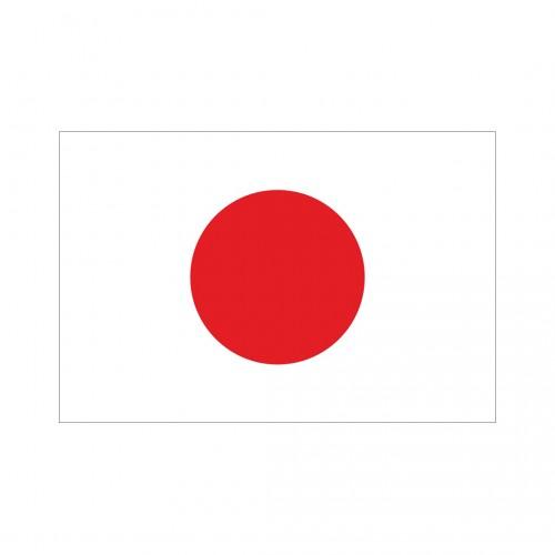 Japonya Masa Bayrağı